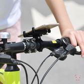 電動車支架自行車手機架鋁合金固定架山地車電動摩托車單車導航支架騎行裝備 1件免運