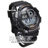 CASIO卡西歐AE-1000W-1A電子錶 42mm 飛行錶設計面板 時間玩家 鬧鈴 碼錶 倒數計時 世界時間 AE-1000W-1AVDF
