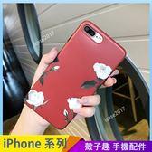 白色玫瑰花 iPhone iX i7 i8 i6 i6s plus 霧面手機殼 復古文藝花朵 保護殼保護套 全包邊軟殼 防摔殼