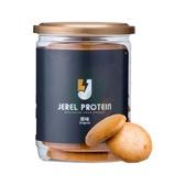 Jerel Protein 捷銳 高蛋白餅乾 10片/盒 (原味)【瑞昌藥局】017329 增肌 重訓 健身 減糖