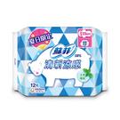 蘇菲涼感衛生棉23cm12片【康是美】...