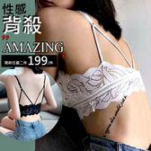 克妹Ke-Mei【AT54168】大奶系列!法式奢華蕾絲繃帶美背無鋼圈內衣