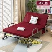 加高折疊床辦公室躺椅簡易午睡床成人家用雙人1.2米床單人午休床「時尚彩虹屋」
