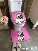 雙十一狂歡購可愛小狗衛生間馬桶地墊u型墊子衛浴室腳墊廁所吸水防滑墊可機洗