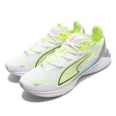 Puma 慢跑鞋 UltraRide 白 黃 男鞋 涼感透氣 輕量避震 運動鞋 【ACS】 19375302