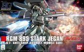 鋼彈模型 HGUC 1/144 RGM-89S STARK JEGAN 傑鋼武裝強化型 TOYeGO 玩具e哥