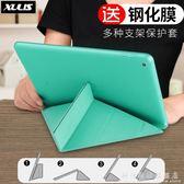 ipad保護套air2超薄9.7英寸平板電腦a1822硅膠軟殼pad 科炫數位旗艦店