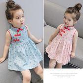 女童連衣裙夏季新款女寶寶童裝兒童裙子復古旗袍裙女孩公主裙