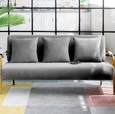 沙發 沙發小戶型北歐簡約現代日式簡易出租房服裝店單雙人布藝客廳沙發TW【快速出貨八折鉅惠】