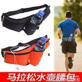 戶外多功能健身馬拉鬆跑步腰包運動水壺包6寸手機包男女騎行夜跑 居樂坊生活館