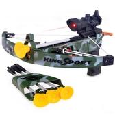 玩具 兒童射擊玩具連髮駑小小神射手迷彩射擊弓箭玩具帶紅外線運動玩具 城市科技DF