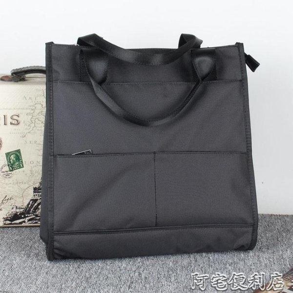 M愛牧格檔包商務手提檔袋休閒單肩包男女公事包電腦包會議包(快速出貨)