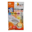 日本製 橘子馬桶清潔劑 不動化學