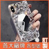 ZenFone6 ZS630KL 小米9 紅米Note7 Y7 pro Mate20 Pro 華為 nova 3i 化妝鏡鑽殼 手機殼 水鑽殼 訂製 DC