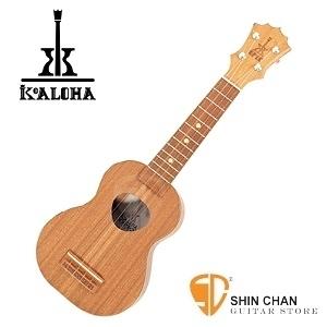 【夏威夷品牌】【21吋烏克麗麗】 【KoAloha KSO-10】【手工製造全單板】【KSO-10】【Opio Soprano】