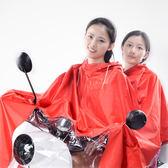 美能達雨披電動摩托車加大加厚戶外騎行牛津布雙人雨衣  莉卡嚴選