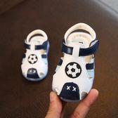 2018夏季新款0-2歲一男寶寶軟底涼鞋包頭防踢嬰兒學步不掉亮燈鞋夢想巴士