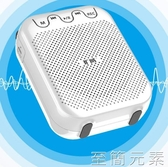 擴威擴音器教師用無線麥克風老師上課導游教學專用便攜式藍芽喇叭小型多功能耳 雙十二全館免運