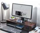 熒幕架 現代簡約電腦顯示器屏增高架底座辦工桌面鍵盤收納置物架書支架子 WJ 解憂雜貨