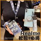 支架+掛繩|Realme 7 X7 Pro Realme 6 C3 6i 亮面光滑 軟殼 掛繩孔 全包邊保護 輕薄 文藝 梔子花 防摔殼