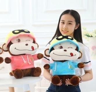 子安的店【HB107031210E2】創意悠嘻猴嘻哈猴毛絨玩具公仔 (60cm)