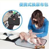 多功能嬰兒隔尿墊防水可洗新生兒童便攜式外出換尿布床墊包換尿片 mks免運