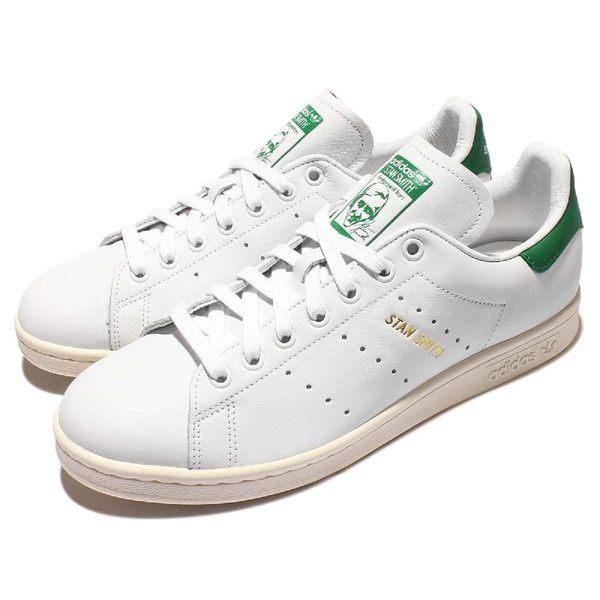 adidas 休閒鞋 Stan Smith 白 綠 復古奶油底 金標 經典球鞋 皮革 運動鞋 女鞋【PUMP306】 S75074