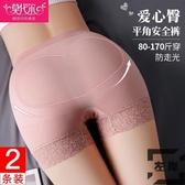 2條裝 莫代爾安全褲女防走光高腰蕾絲收腹提臀大碼純棉【左岸男裝】