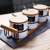 創意調料罐日式廚房用品陶瓷調料盒套裝辣椒油罐子調味罐糖鹽罐夢想巴士