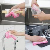 廚房用品抹布不掉毛吸水家務清潔毛巾