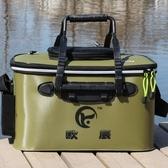 釣魚桶 加厚eva釣魚水桶折疊釣魚桶魚護桶 魚箱 垂釣用品漁具包防漏水MKS  瑪麗蘇