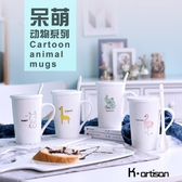可愛卡通動物陶瓷杯子大容量馬克杯簡約情侶杯帶蓋勺咖啡杯牛奶杯 聖誕裝飾8折