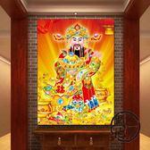 新中式無框畫五路財神爺畫像客廳裝飾畫開業招財冰晶單幅掛畫年畫—聖誕交換禮物