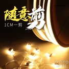 led硅膠燈帶招牌發光字12V霓虹廣告隨意剪柔性做字造型彩色軟 【快速出貨】