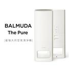 BALMUDA The Pure 空氣清淨機 A01D 空氣清淨機 適用18坪