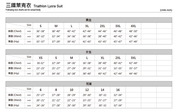 Tri-Compress男款無袖短褲兩件式三鐵Lycra緊身衣(前開兩件式) 【AROPEC】