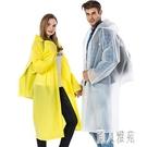 防暴雨雨衣男戶外徒步旅游背包女成人雨衣外套長款防水透明書包位 DJ7087