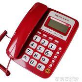 T180 電話機家用辦公商務固定座機來電顯示免電池雙介面  茱莉亞嚴選