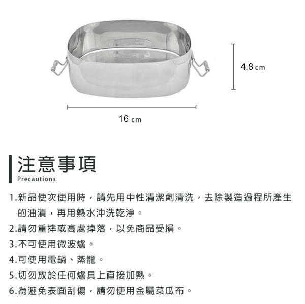 《 3C批發王 》Perfect【316不鏽鋼16cm 方形便當盒】附隔板 SGS檢驗合格 台灣製