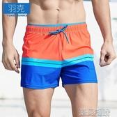 泳褲沙灘褲泳褲男防尷尬男士平角大碼寬鬆速乾游泳短褲泡溫泉雙層泳衣沙灘遇見初晴