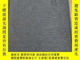 二手書博民逛書店罕見PRESIDENT總裁2006年12月(帶盒)Y335486