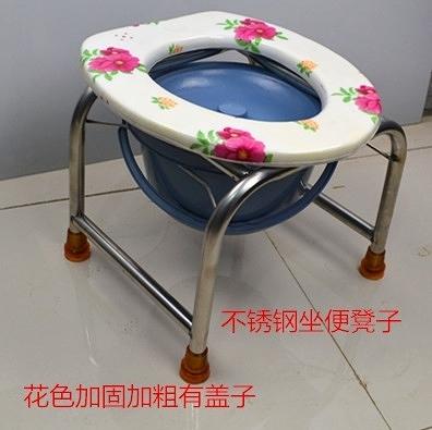 加厚坐便椅孕婦病人行動馬桶殘疾人坐便器老人坐便凳不銹鋼座便器ATF 新年钜惠