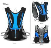戶外越野跑步背包馬拉松水袋包超輕騎行雙肩運動背包 QQ671『樂愛居家館』