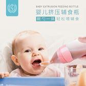 嬰兒餐具輔食器硅膠擠壓式喂食湯勺兒童餐具【奇趣小屋】