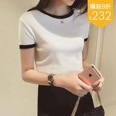 韓版圓領白色針織短袖女夏冰絲t恤套頭短款薄款上衣 限時八折鉅惠 明天結束