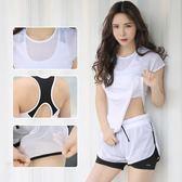 瑜伽健身房運動套裝女夏季新款網紗健身跑步服顯瘦韓版三件套
