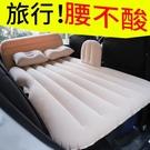 車載充氣床墊后排轎車通用款旅行床SUV cf