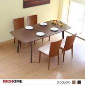 【RICHOME】安索尼可延伸實木餐桌椅組-1桌4椅-胡桃-宅+組