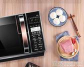 微波爐 Galanz/格蘭仕 G90F25CN3LN-C2(TM)光波微波爐家用 烤箱一體智慧 Igo免運