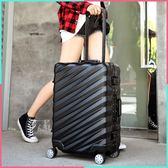 行李箱 鋁框行李箱萬向輪學生拉桿箱旅行箱女男密碼箱包20/24/28寸皮箱子